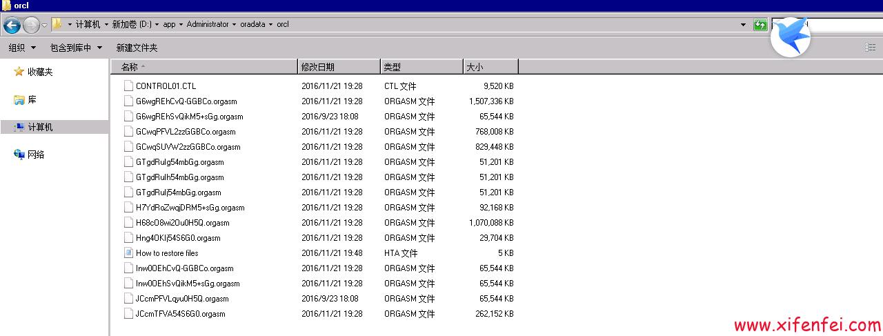 20161126191331