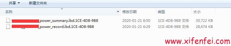 20200129162048