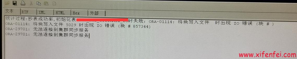ORA-01114 ORA-29704